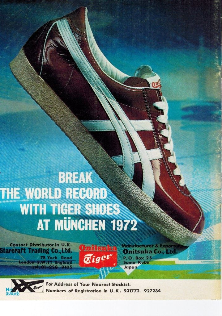1971 Onitsuka Tiger advert  87a66e54e7a4f