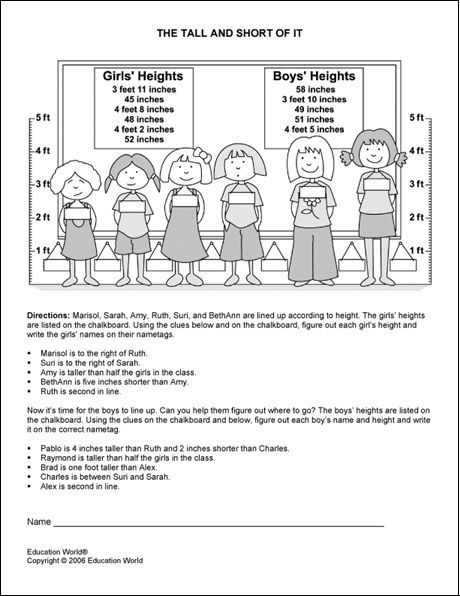 Education World: Printable Critical Thinking Skills worksheets and ...