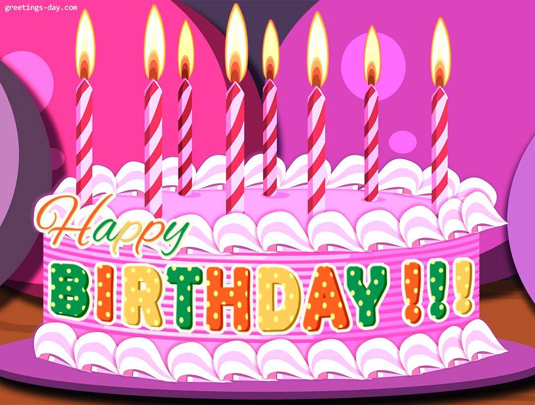 Free Happy Birthday Jpg ~ Happy birthday free ecards and pics greetings day