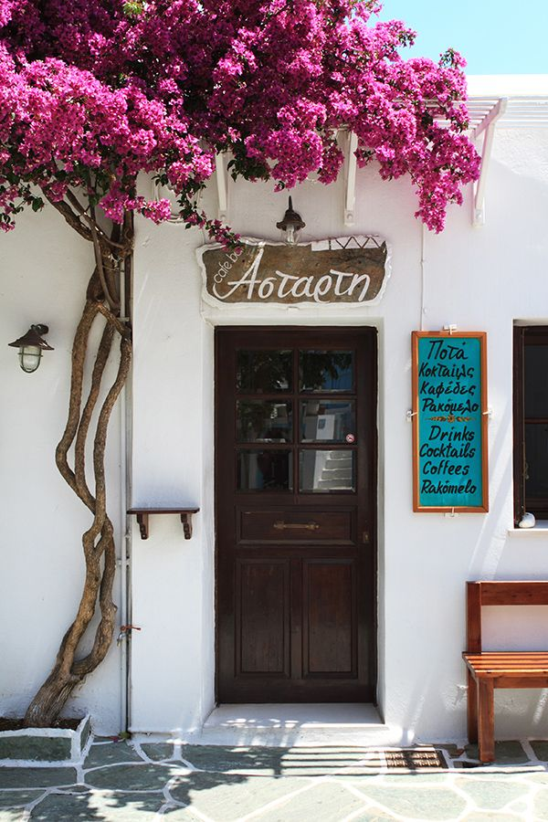 Cafe Bar - Folegandros, Greece
