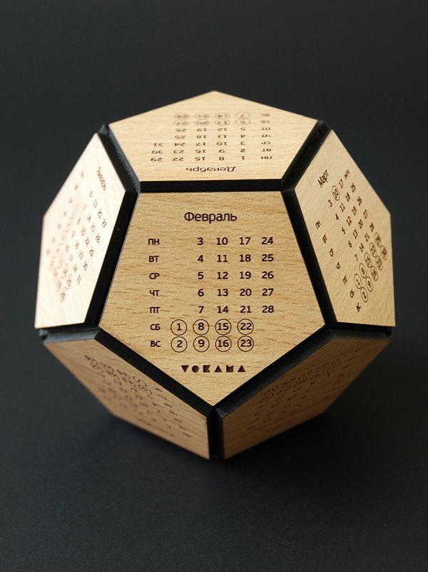 Originalnye Kalendari Custom Calendars On Behance Custom Calendar Wooden Calendar Cube Model