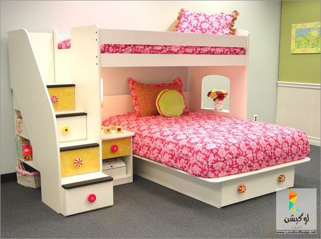 15 dormitorios modernos con literas para ni os literas - Dormitorios infantiles literas ...