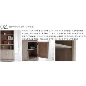 ブックシェルフ キャビネットW90cm アンティークシャビーシックシリーズ飾り棚 引き出し 収納 本棚 木製 扉付き本棚…