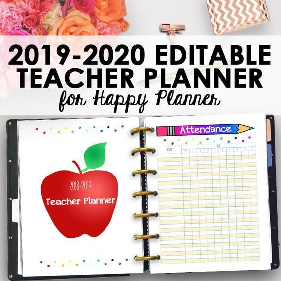 Happy Planner 2019 2020 Teacher Planner, 2019 2020 Editable Teacher Lesson Plan, Editable Homeschool Lesson Plan Inserts, Instant Download #teacherplannerfree