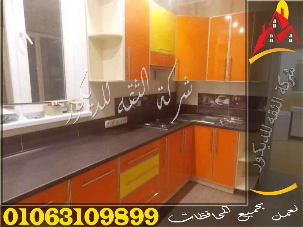 اشكال مطابخ اكريليك Kitchen Kitchen Cabinets Lighted Bathroom Mirror
