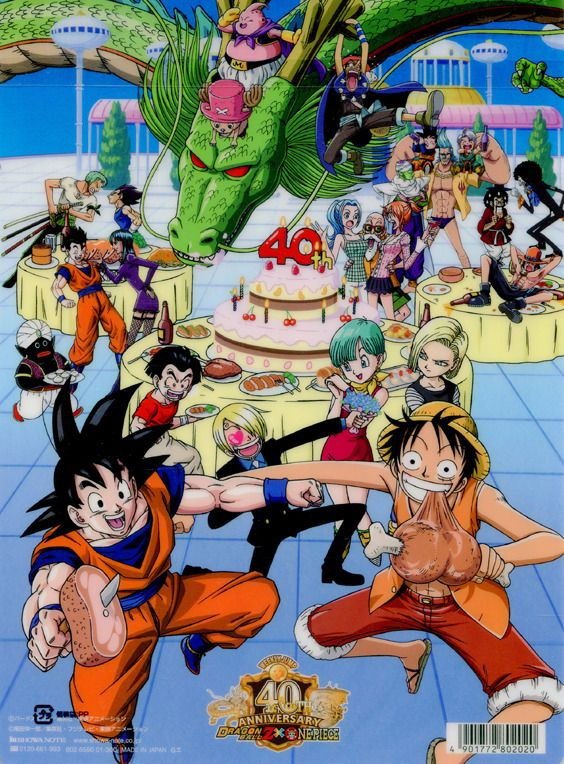 Dragon ball one piece 2017 dragon ball ultimate pics - Dragon ball one piece ...