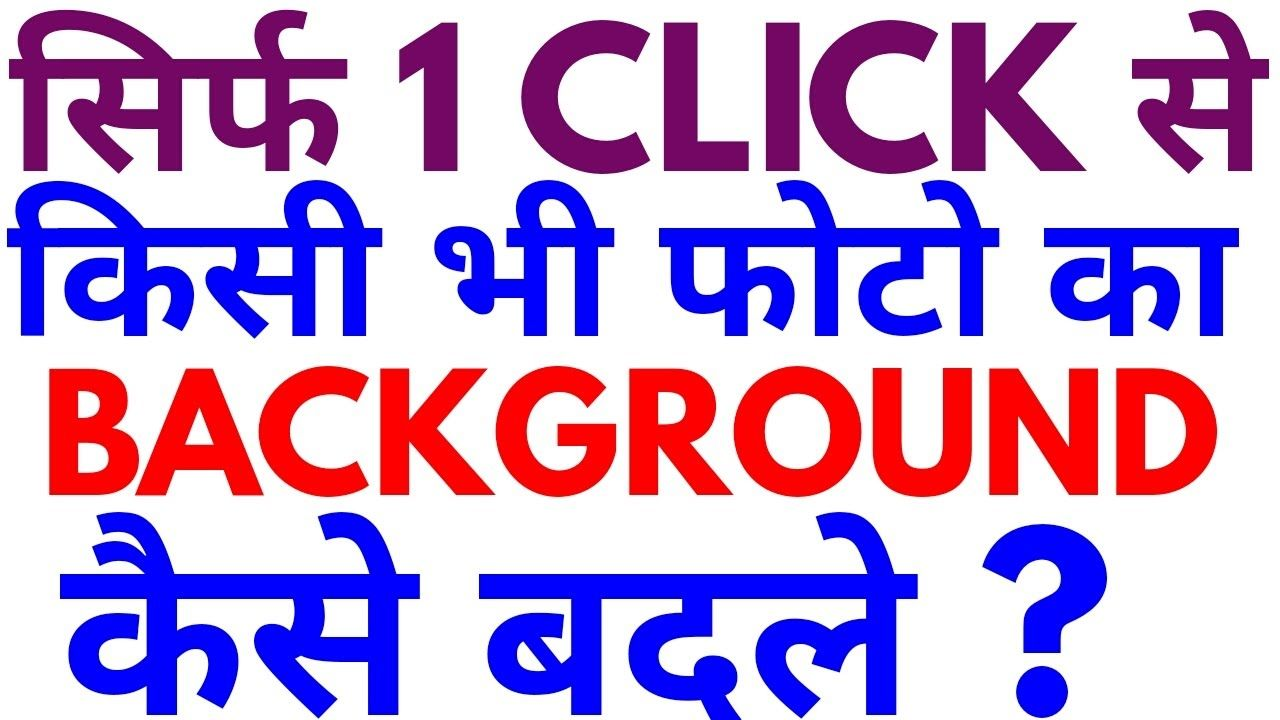 Pin by Sahil Jaat on News to Go Voter id, Web technology