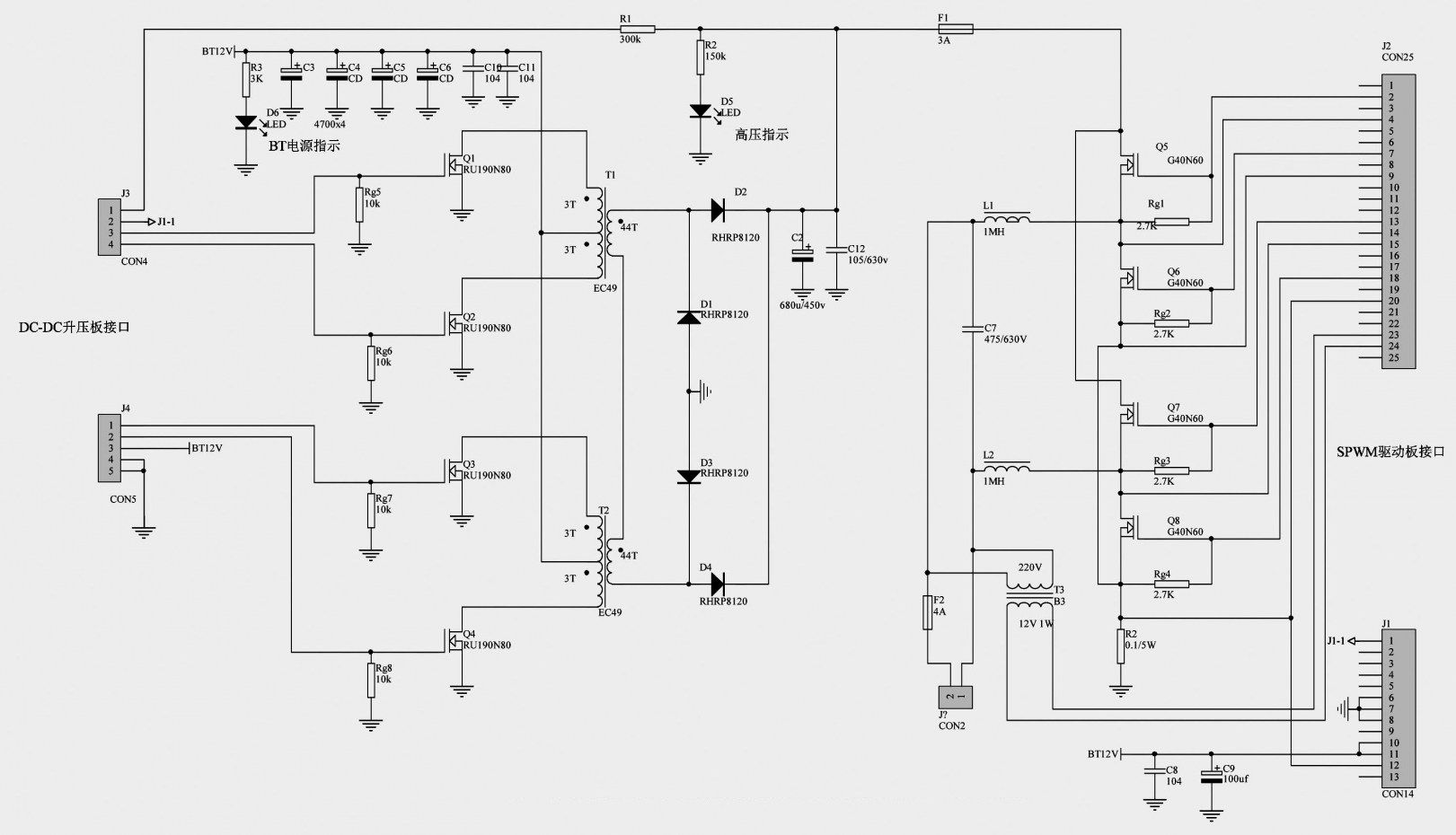 Diagrama Del Circuito