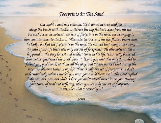 Footprints In The Sand Quote Google Search Projects Ideas