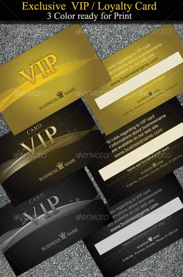 Exclusive And Stylish Vip Loyalty Cards Loyalty Cards Cards Invites Loyalty Card Template Customer Loyalty Cards Loyalty Card