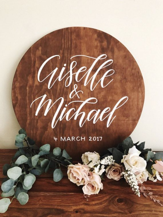 Round Wedding Wooden Welcome Sign Circle Wedding Reception Sign Personalised Custom Wedding Engagement Sign Willow And Ink Engagement Signs Wooden Welcome Signs Wedding Welcome Signs