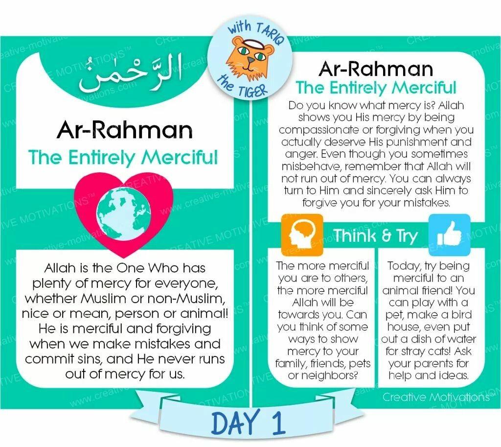 Pin By Nazma Sultana On Islam