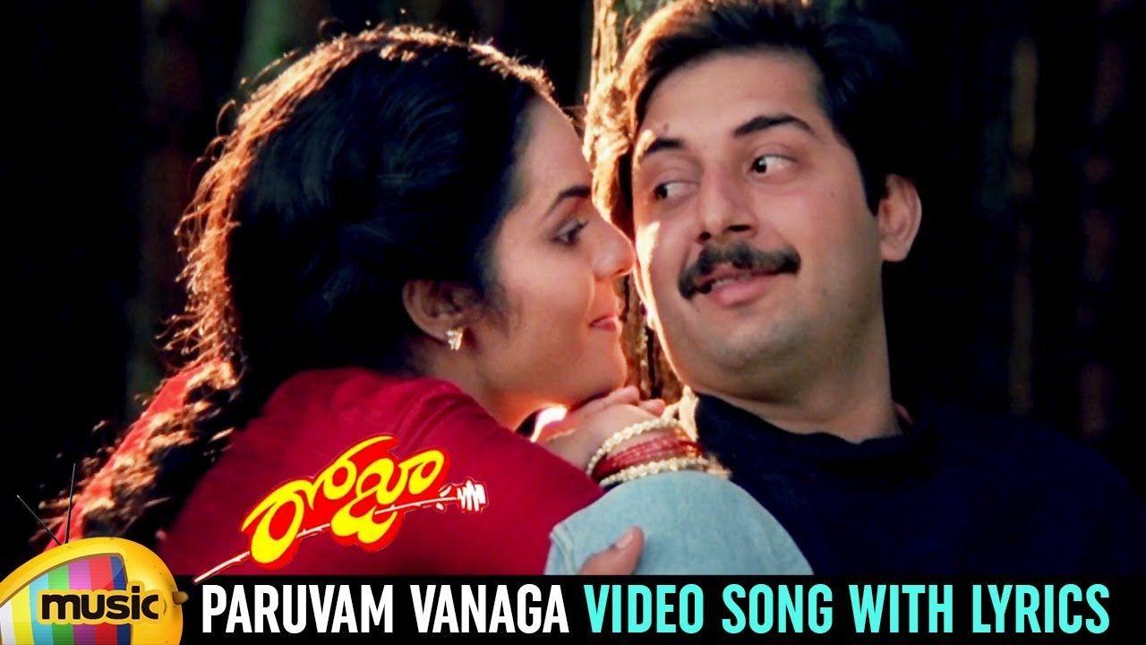 Paruvam Vanaga Video Song With Lyrics Roja Movie Movie Songs Songs Lyrics