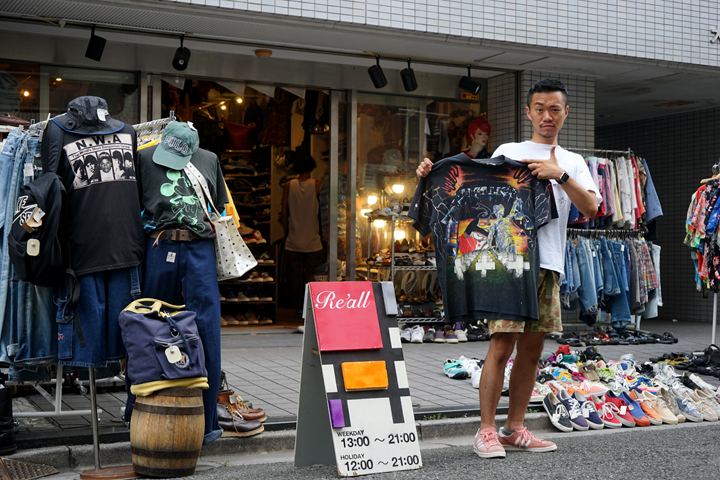 Get To Know Japan S Vintage Culture At Re All A Thrift Shop In Koenji Thrifting Thrift Shopping Shopping Outfit