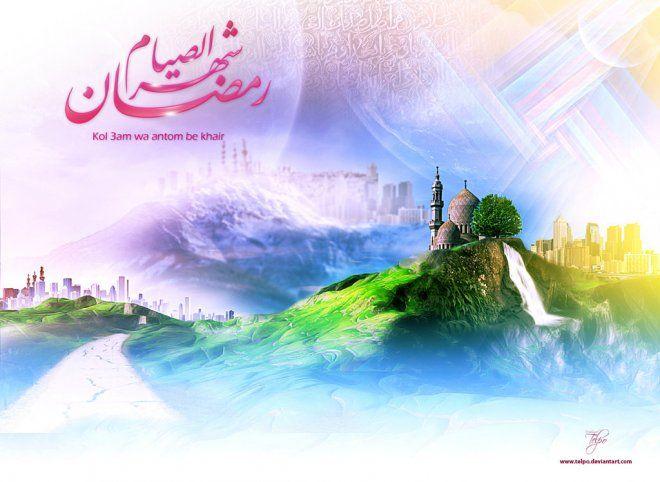 40 Best And Beautiful Ramadan Wallpapers For Your Desktop Ramadan Greetings Ramadan Islamic Wallpaper