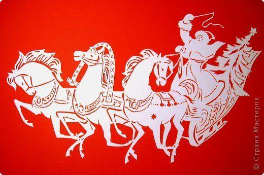Картина панно рисунок Новый год Вырезание Тройка Бумага фото 2