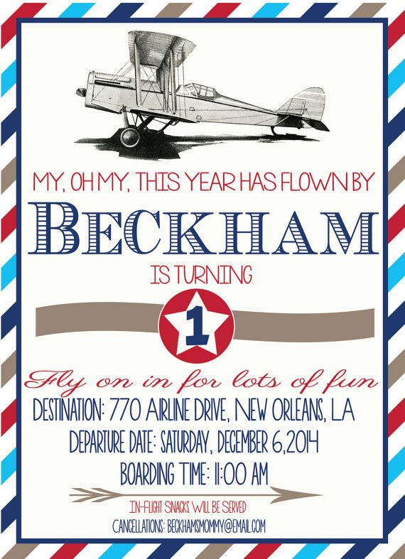 Vintage Airplane Birthday Invitation Planes First