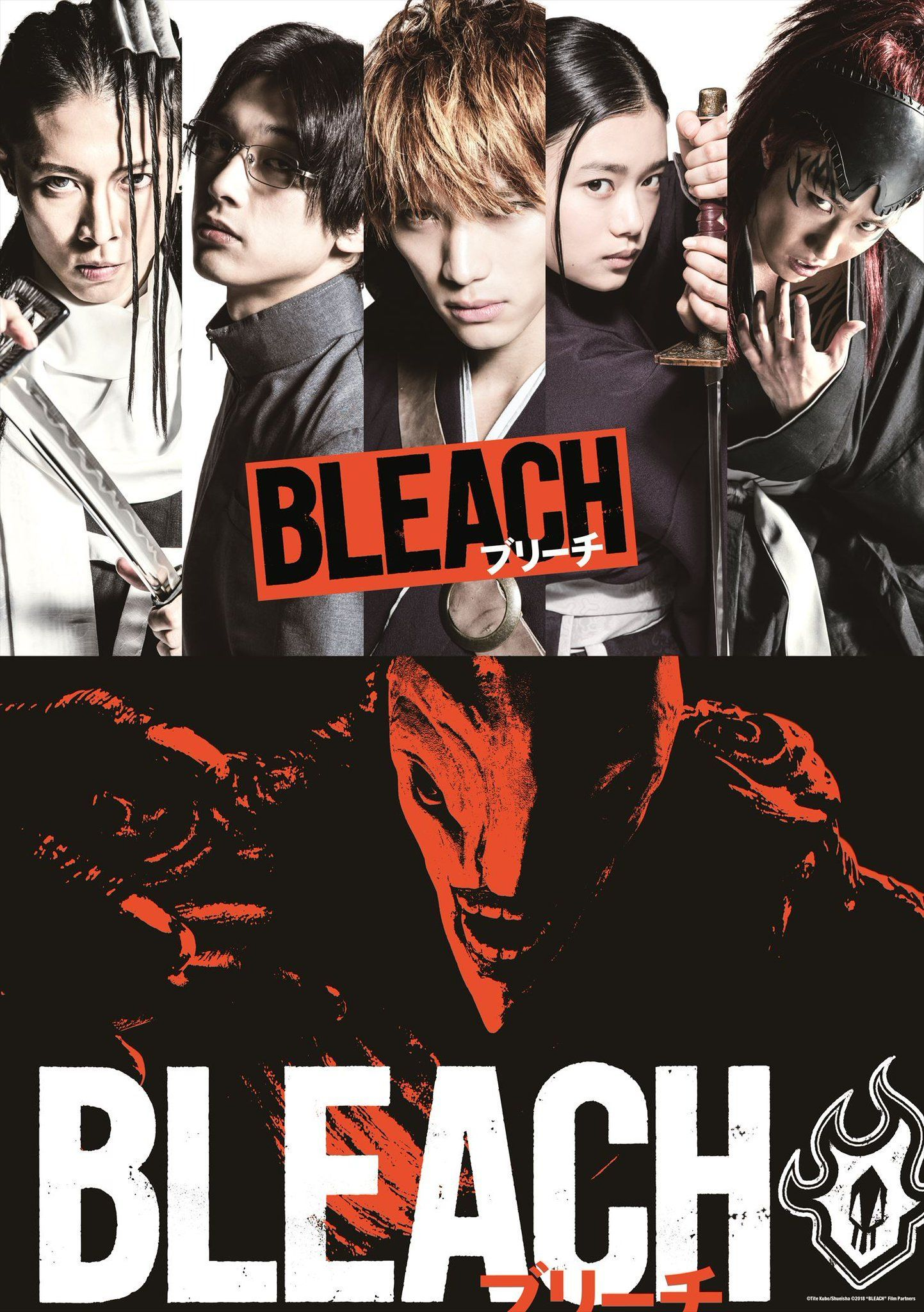 Bleach {Japanese Movie} (Sota Fukushi, Hana Sugisaki