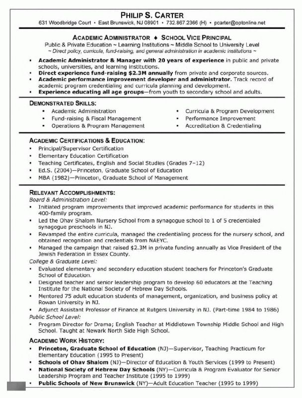 How To Add Graduate School To Resume u7d Resume Pinterest - network administrator resume