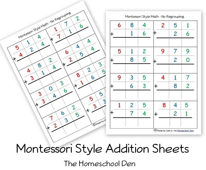 Free Montessori Style Addition Sheets (And Place Value Activities ...