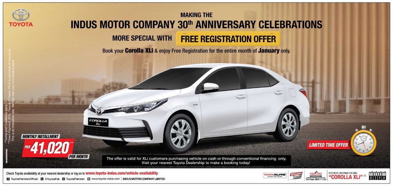 Toyota Special Discount Offer on Anniversary in 2020