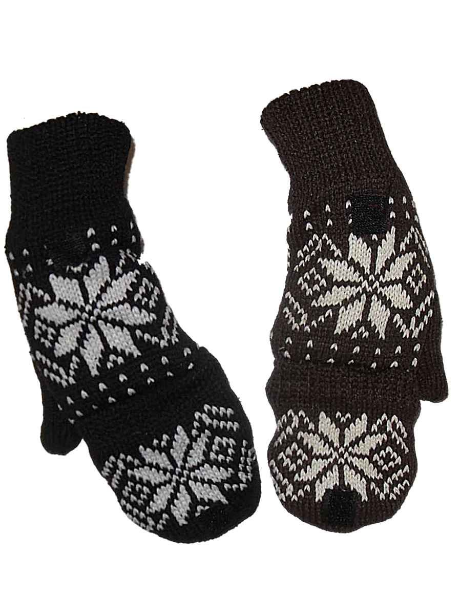 Fleece lined hunter mittens / fingerless gloves, the top of the ...