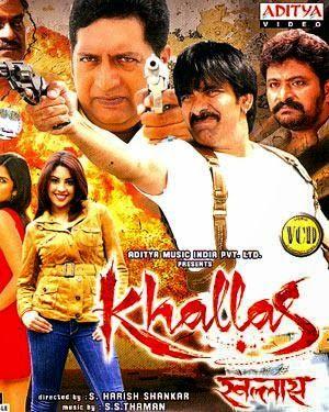 Hindi Dubbed Tamil Telugu Film Watch Online Khallas Hindi Dubbed South Film South Film Hd Movies Download Film