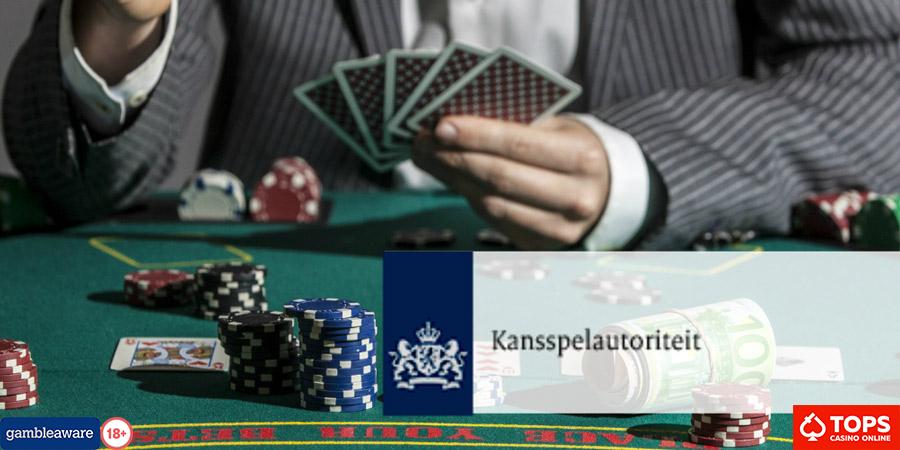 Sports betting netherlands insane cs go betting analysis