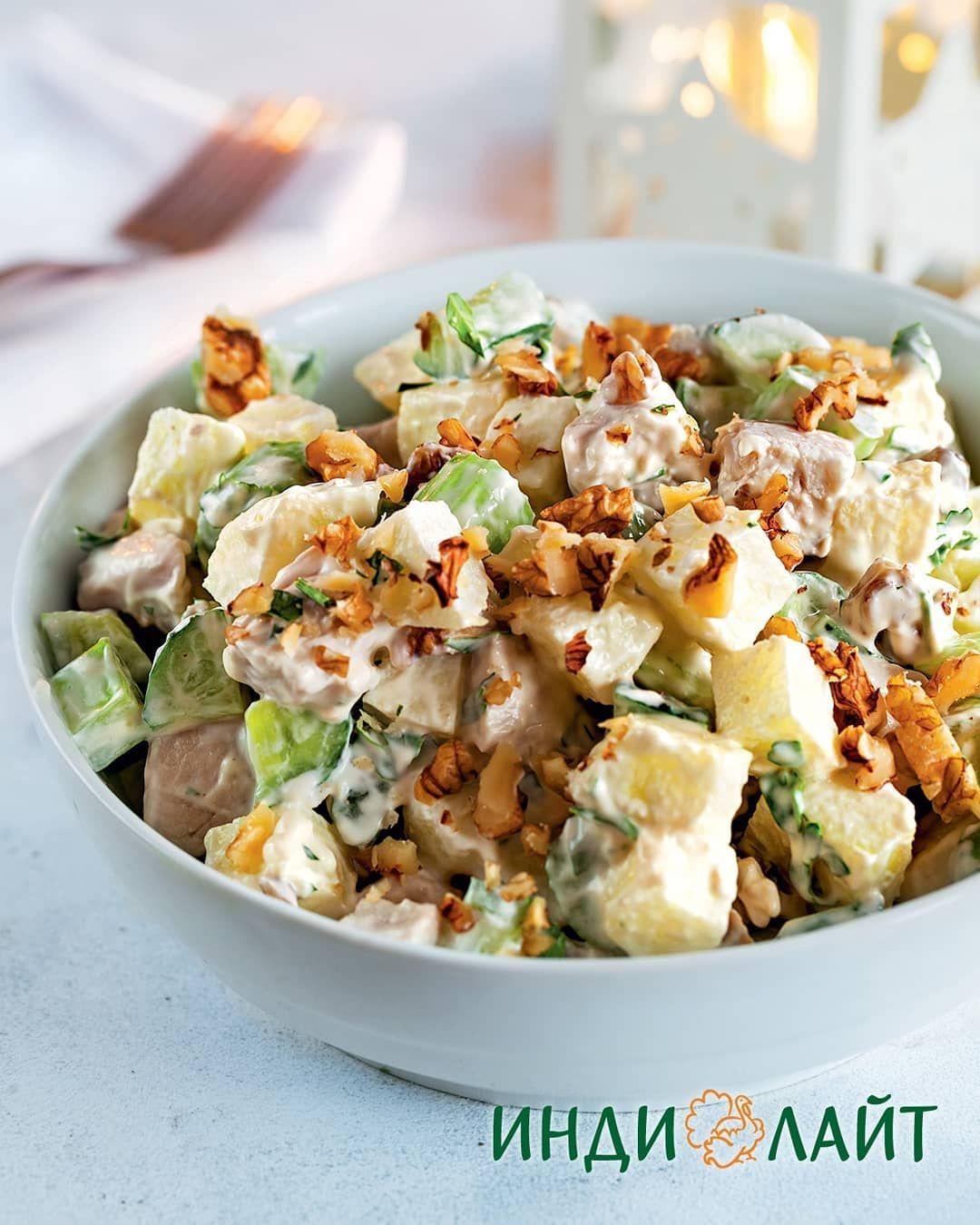 Салат с индейкой рецепты с фото простые
