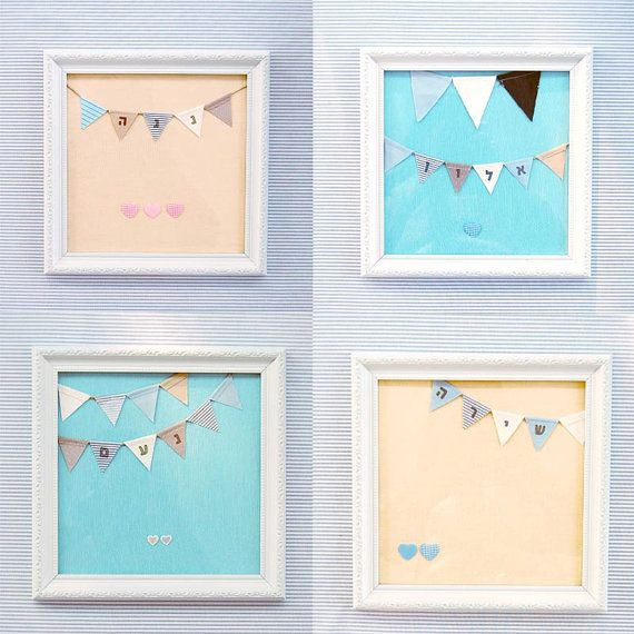Baby Art - Nursery decor - Personalized Baby Name Picture - Framed - Little flag Letters and hearts on soft fabric