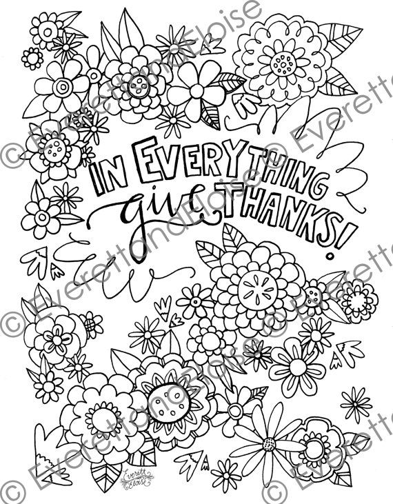 Digital Download Quot Give Thanks Quot Coloring Page Coloring Pages Bible Verse Coloring Give Thanks