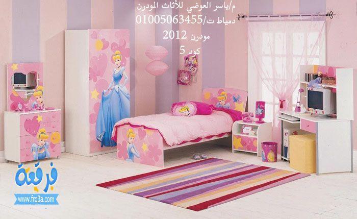 ارقى تصميمات غرف نوم اطفال 2017 صور ديكورات غرف أطفال للجميع الاعمار 2016 منتديات ودي شبكة عصرية متكاملة Tv Barbie Room Girl Room Home Decor