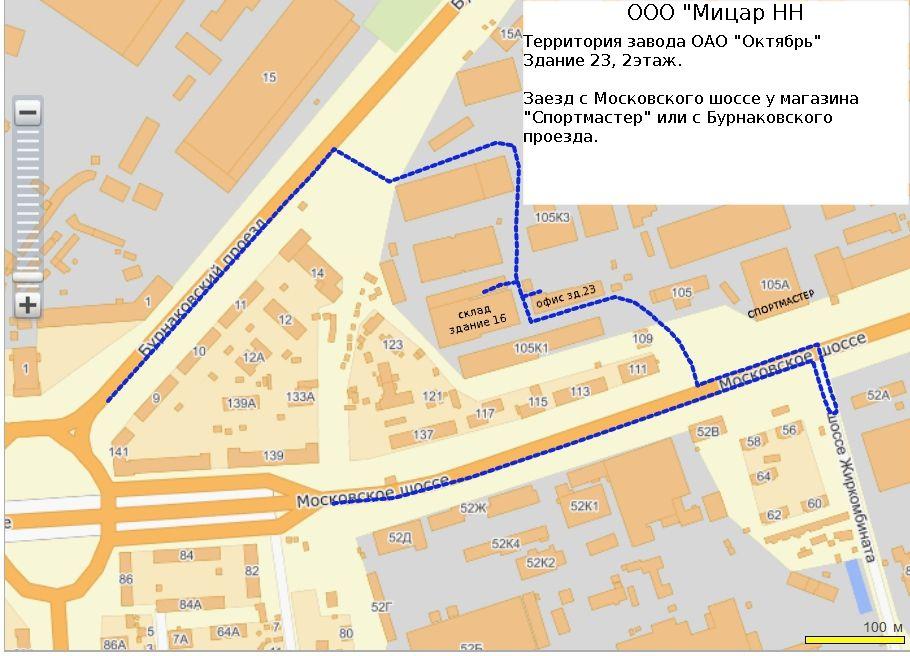 Nizhnij Novgorod Ooo Monolit Agro Syry Agra