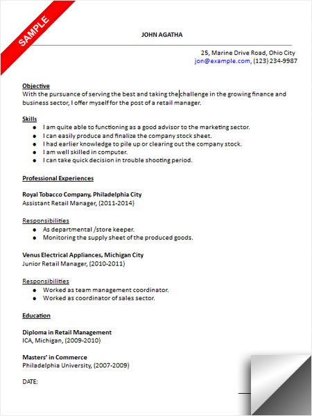 Retail Resume Sample Endearing Retail Manager Resume Sample  Resume Examples  Pinterest .