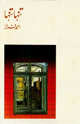 Ahmed Faraz Poetry Books Pdf