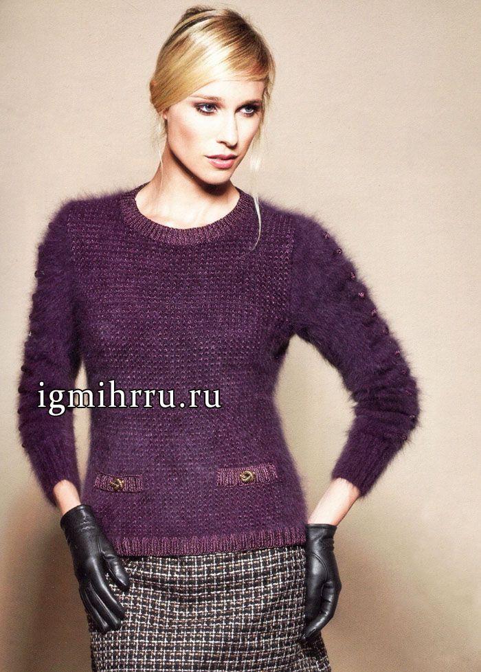 и в пир и в мир мягкий пушистый пуловер фиолетового цвета из