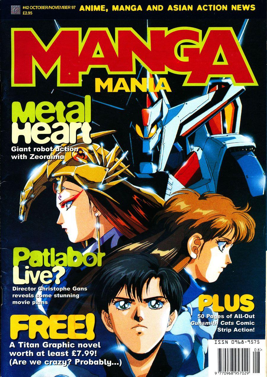 November 1997: Manga Mania #42