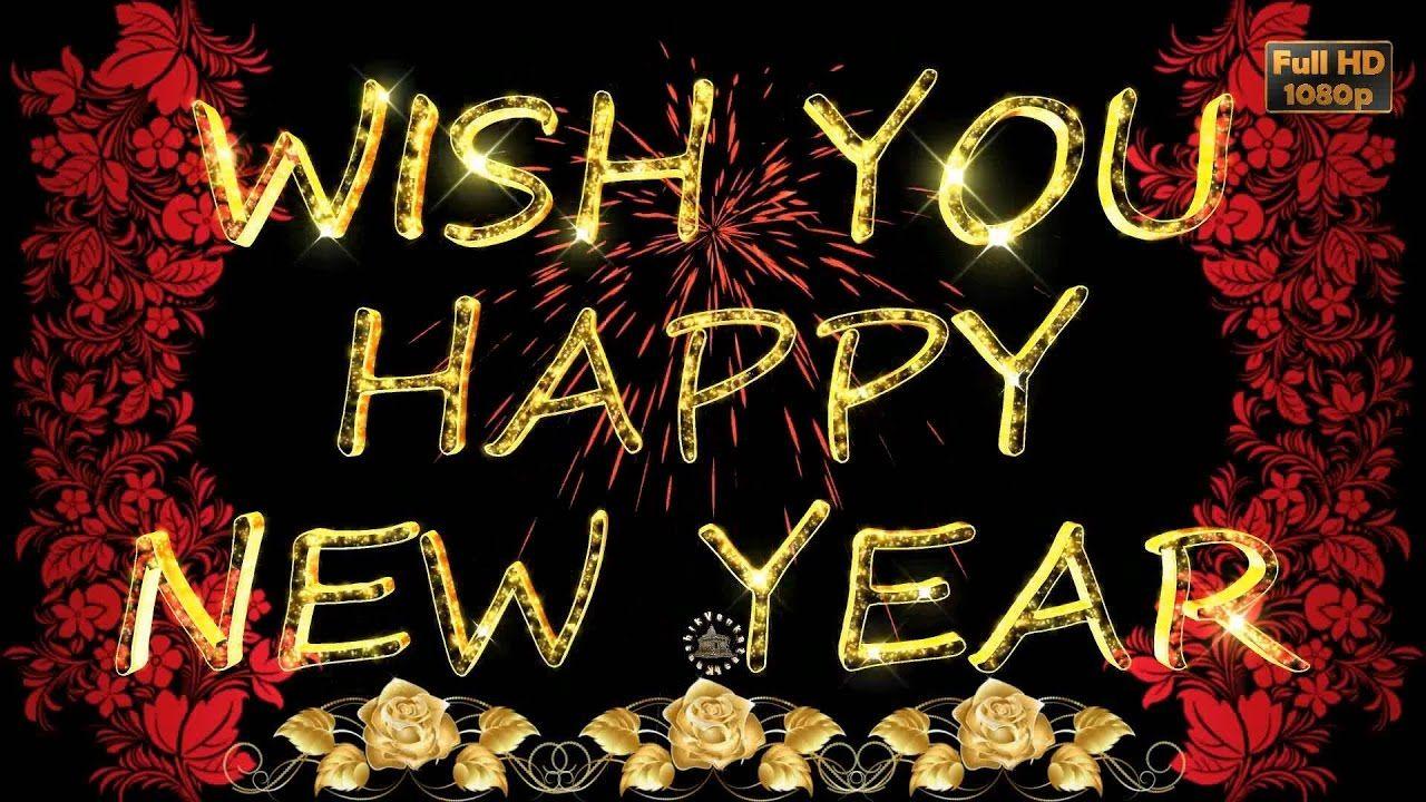 Happy New Year 2017 Wishes Whatsapp Video New Year Greetings Animation M Neujahrswunsche Whatsapp Videos Neujahr