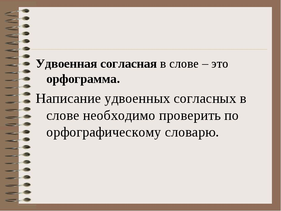 Геометриz шыныбеков стр 68 номер 272 8 класс решение