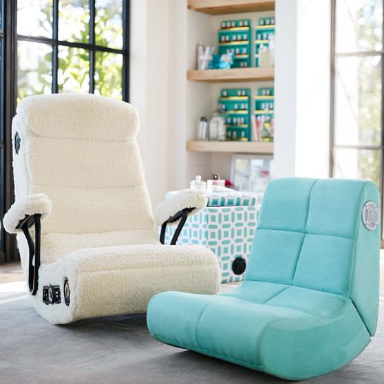 Suede Mini Rocker Speaker Chair With Images Outdoor Lounge