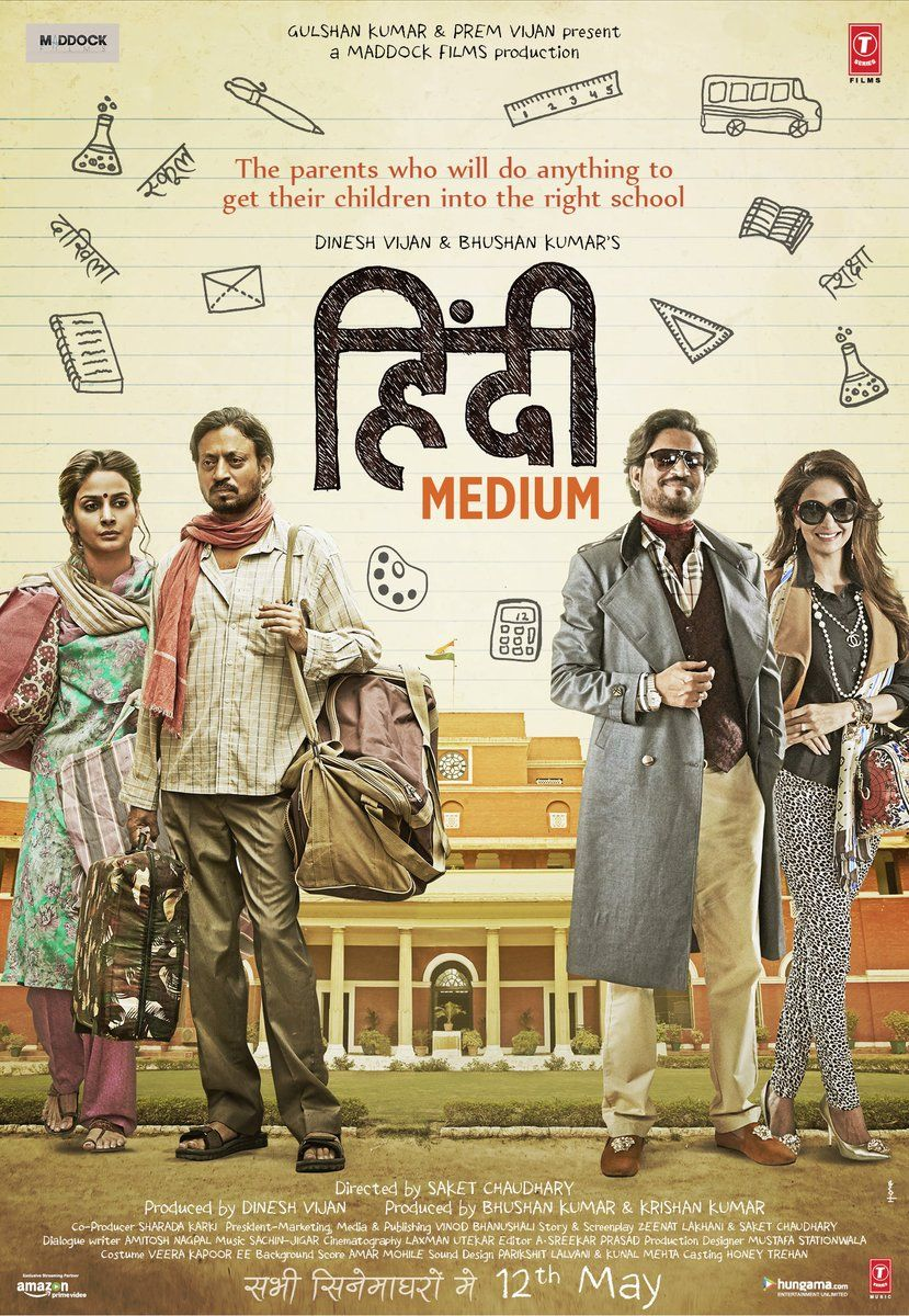 #bollywood #Bollywood Movie #bollywood Movie Hindi Medium
