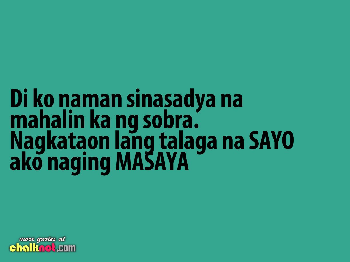 Tagalog Love Text Quotes