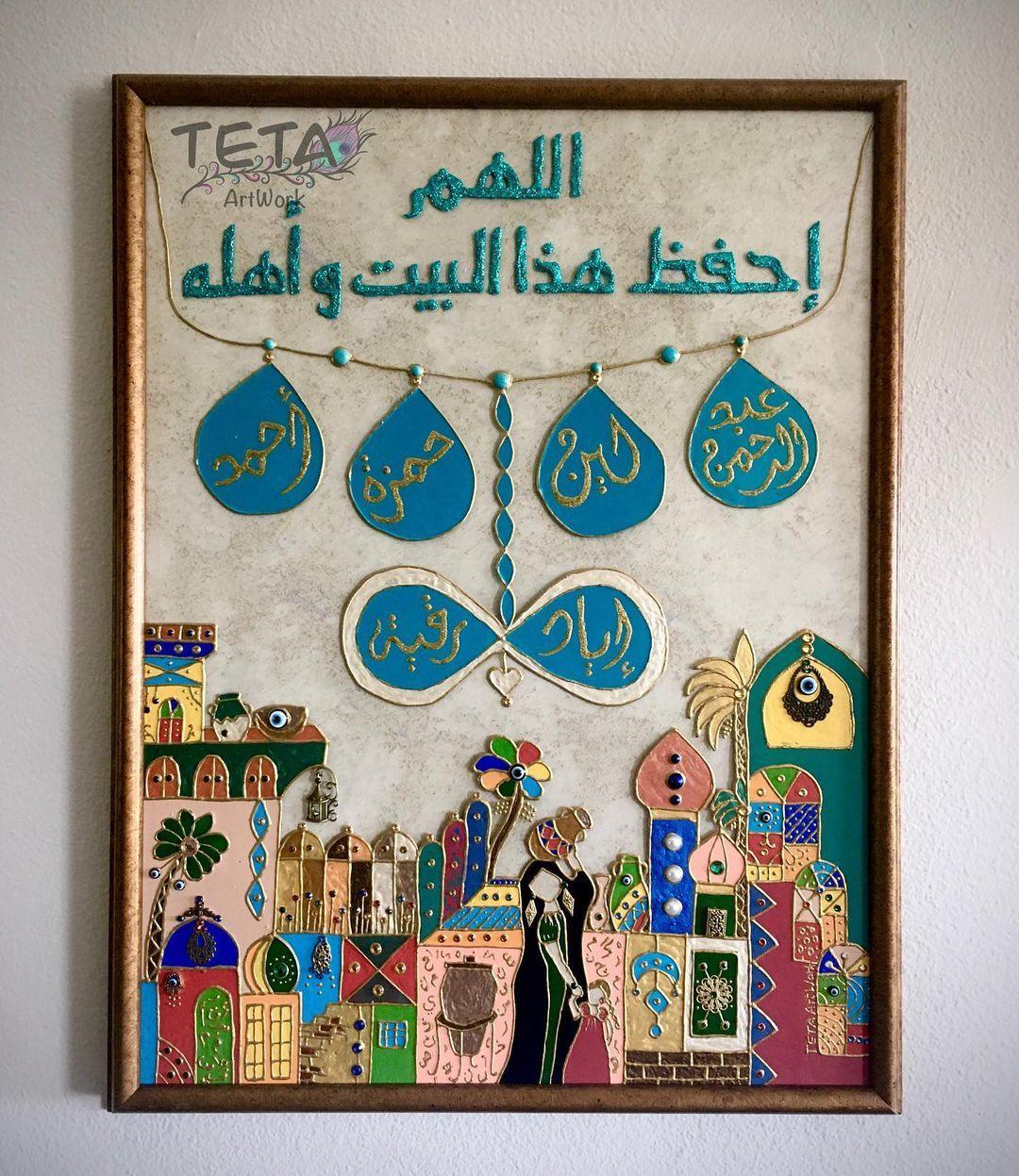 Pin On Teta Artwork