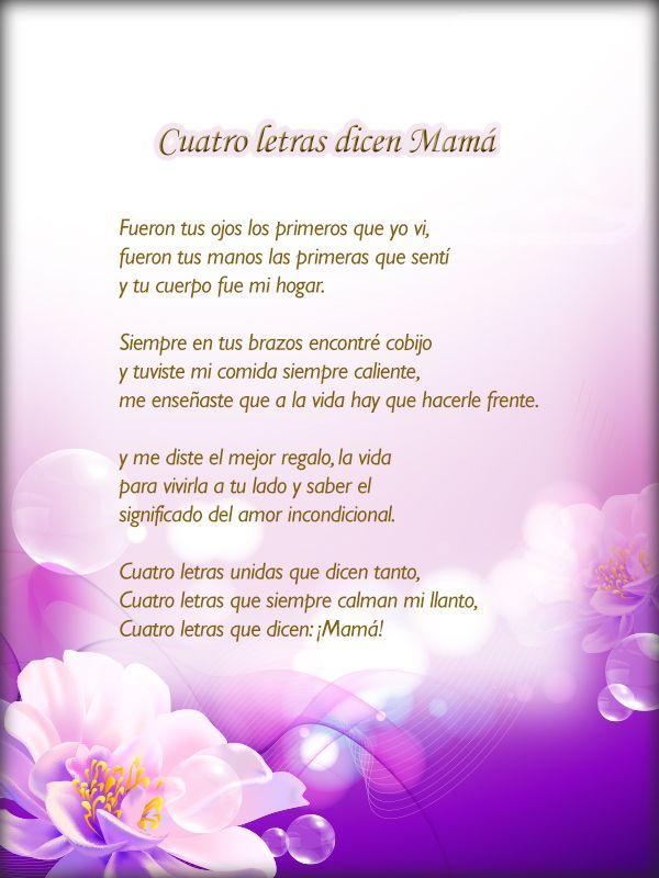 Poemas Para Las Madres Poema Para La Madre Feliz Dia De La