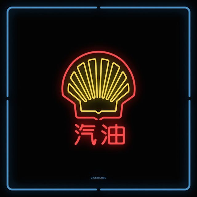 Chinatown Neon Signs Series -14