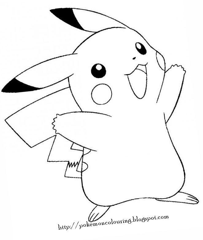POKEMON COLORING PAGES: POKEMON PRINTABLE COLORING | party ...