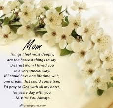 Image Result For Mothers Death Anniversary Quotes Crafts Miss