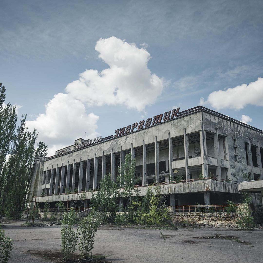 Palace Of Culture Energetik, Was Build In The 1970s For