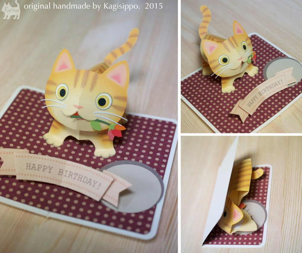 Pop Up Kitten Kagisippo Pop Up Cards 2 Pop Up Card Templates Pop Up Cards Diy Stationery