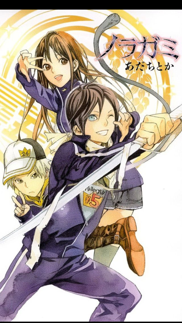 Noragami volume cover Noragami anime, Noragami, Anime